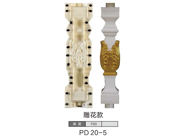 预制花瓶PD-20-5