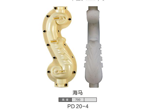 预制花瓶PD-20-4