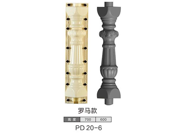 预制花瓶PD-20-6
