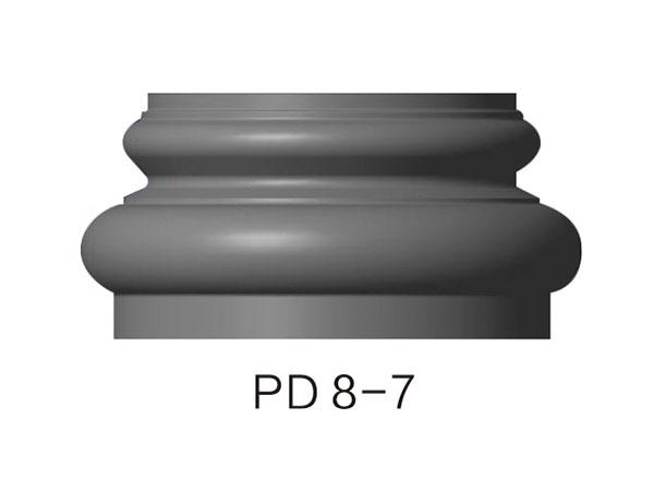 柱脚PD-8-7