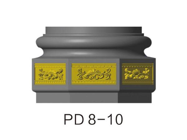 柱脚PD-8-10