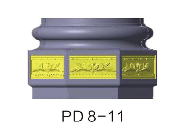 柱脚PD-8-11