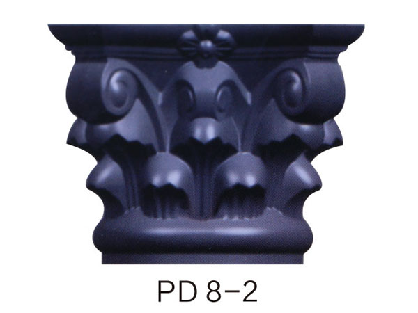 柱头PD8-2