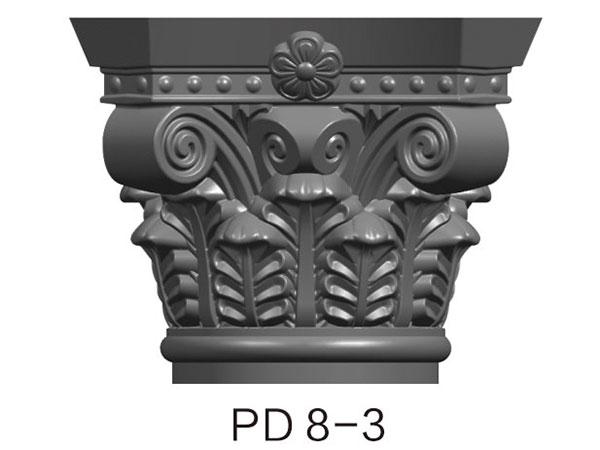 柱头PD8-3