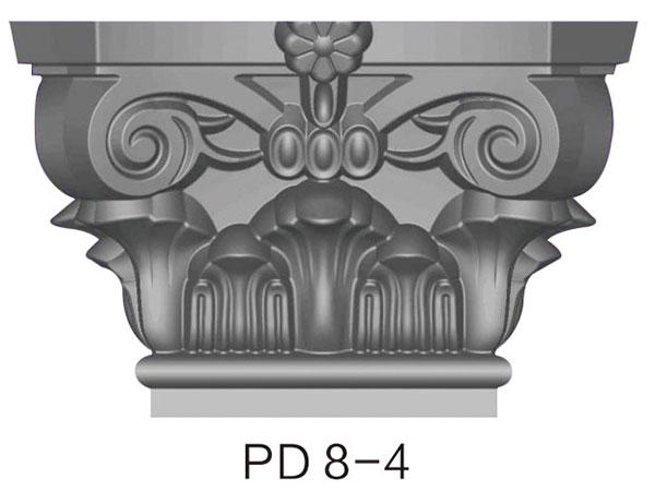 柱头PD8-4