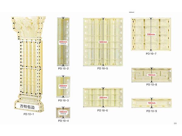 云南罗马柱柱身系列(方柱)