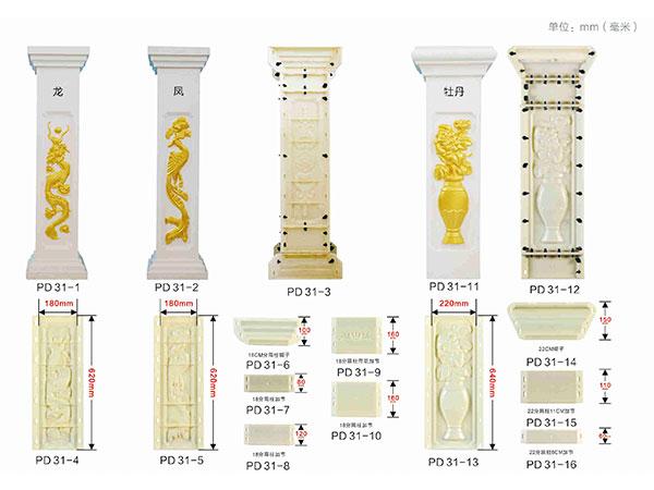 罗马柱模具分隔柱系列龙凤柱