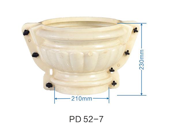 花盆-PD-52-7