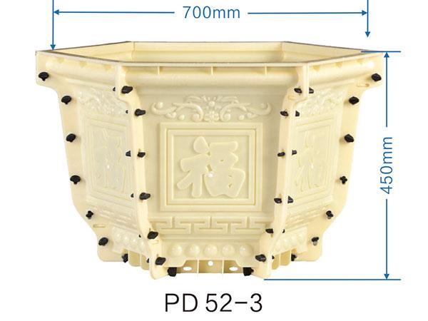 花盆-PD-52-3