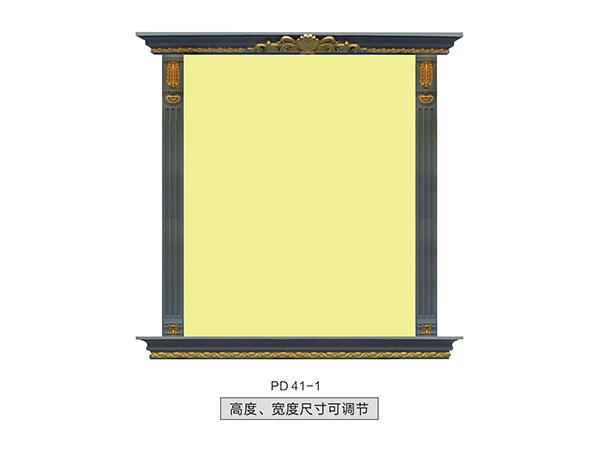 窗套PD-41-1