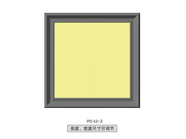 窗套PD-42-2